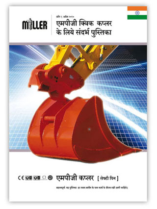 Operator Manual for Miller MPG Quick Coupler in Hindi